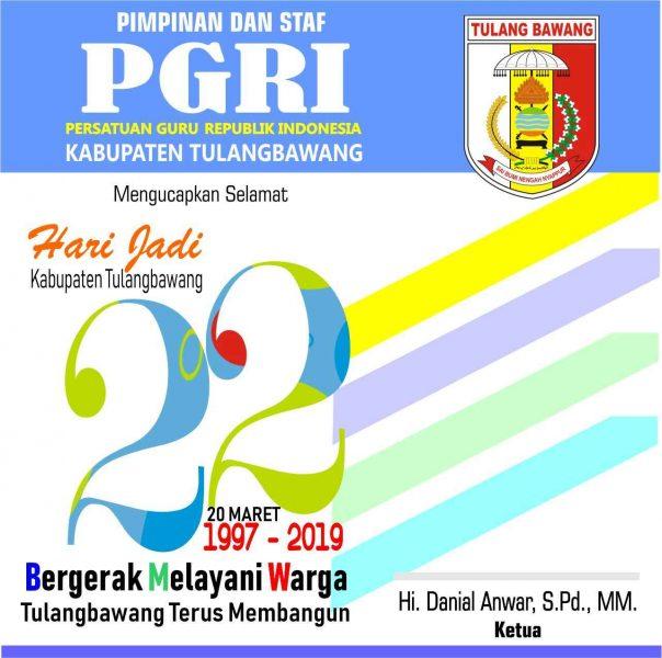PGRI3