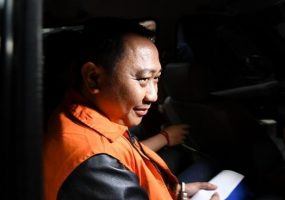 Adik Eks Bupati Lampung Utara Jadi Tersangka KPK