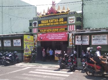 Setelah Dua Pekan PTM Terbatas Bandar Lampung Bertambah, Total Menjadi 138 Sekolah